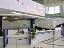 CADVision Indoors